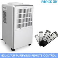 Buy cheap 58L/D commercial High quality power saving dehumidifier with Brand Compressor from wholesalers