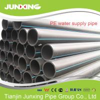 Buy cheap 160MM Plastic tubing,hdpe irrigating tube,hdpe tube for water supply from wholesalers