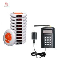 Buy cheap Wireless cafe and bar ordering service queue call pager system from wholesalers