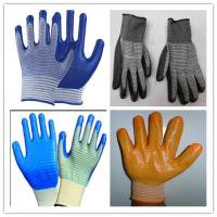 Buy cheap working nitrile gloves from wholesalers