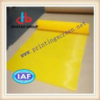 Buy cheap Screen Printing Mesh from wholesalers
