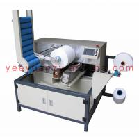 Buy cheap High Speed Automatic Yarn Bobbin Winder/cone winding machine from wholesalers