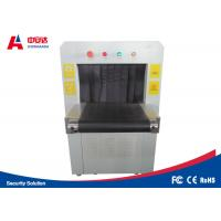 Buy cheap Little Single X Ray Baggage Scanner 0.01 Gym / H Leakage With Sounds And Light Alarm from wholesalers