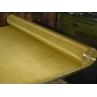 Buy cheap 100 Mesh Brass Wire Mesh Filter Screen For Ornaments from wholesalers