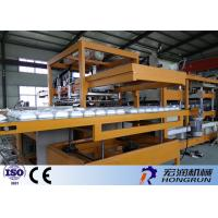Buy cheap Customized Vacuum Plastic Molding Machine For Tray / Bowl 1000*1100mm Forming Area from wholesalers