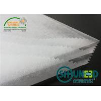 Buy cheap Super Soft Handfeeling PP Spunbond Nonwoven Fabric Cloth For Medical Field from wholesalers