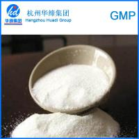 Buy cheap Freeze Dried Natural Cosmetic Ingredients Fish Collagen Powder Anti Aging Supplement from wholesalers