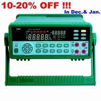 Buy cheap 53000 Counts Digital Multimeter (YH45) from wholesalers