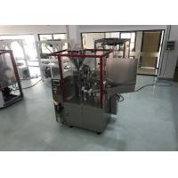 Buy cheap Liquid Soap Tube Filling And Sealing Machine High Precision Track Positioning 80 Pieces/Min from wholesalers