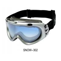 Buy cheap Mirrored Skiing Goggles Tpu Flexible Frame Nice Snow Goggles For Adult from wholesalers