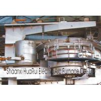 Buy cheap HX 50T AC 3-phase Steelmaking ARC Furnace from wholesalers
