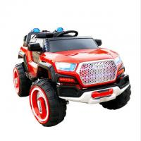 Buy cheap 2018 factory wholesale car toy kids electric car battery operated toy car for kids from wholesalers
