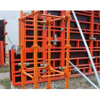 Buy cheap Steel Framed Plywood Concrete Formwork Systems High Protected Painted Surface from wholesalers