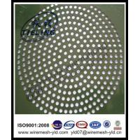 Buy cheap buy perforated metal panel from wholesalers