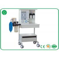 Buy cheap Adult / Child Closed Gas Anesthesia Machine Breathing Circuit Integrated Standards from wholesalers