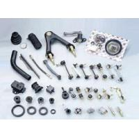 Buy cheap Transmission System Parts product