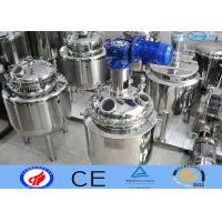 Buy cheap Stainless Steel Fiberglass Storage Tanks Continuous Batch Reactor Safety from wholesalers