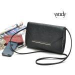 Buy cheap Ystrdy envelope crossbody handbags,brand Metallic envelope bags,Cheap female fashion bags from wholesalers