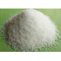 Buy cheap 98% urea phosphate manufacturing process msds price benefits 17-44-0 from wholesalers
