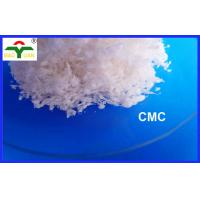 Buy cheap Purity Carboxymehtyl Cellulose Power CAS NO 9004-32-4 CMC Ceramic product