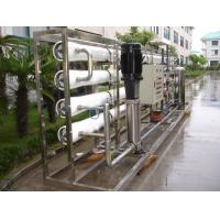 Buy cheap hard water treatment from wholesalers