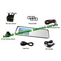 Buy cheap Offer world best 4.3 inch Android GPS DVR,Dual len,4 view mode,best performance,easy drive from wholesalers