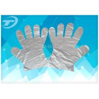 Buy cheap PE Medical Disposable Gloves Smooth Or Textured Surface , Transparent from wholesalers