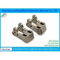 Buy cheap Precision CNC Machine Part  for Aerospace / Defense / Commercial and Medical from wholesalers
