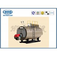 Buy cheap Industrial Power Steam Hot Water Boiler Multi Fuel Horizontal Fully Automatic product