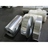 Buy cheap house hold aluminium foil from wholesalers