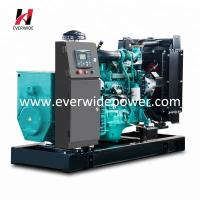 Buy cheap Water cooled system electric start 80KVA Perkins diesel generator set  open and silent type with CE ISO certificate from wholesalers