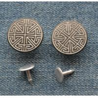 Buy cheap Metal Brass Jeans Shank Button for Coats and Jackets from wholesalers
