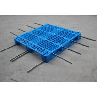 Buy cheap Offer recycled 1200*1200  plastic pallets with three runner for sale  from China factory from wholesalers