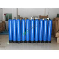 Buy cheap ISO Chunke FRP Tank Water Filter Housing For RO System Machine from wholesalers