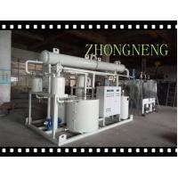 Buy cheap BOD Series Black Dirty Engine Oil Distillation & Converting System from wholesalers