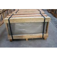 Buy cheap 6+0.38PVB+8, safety insulating, color green, double glazing unit, laminated glass, double pane, glazing, 5 + 5A + 6 mm, from wholesalers