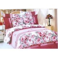 Buy cheap peach skin bed sets product