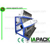 Buy cheap Rice Color Sorter Machine CCD Sensor High Precision Customized from wholesalers