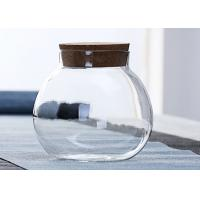 Buy cheap Clear Sealed Glass Canisters , Borosilicate Glass Storage Jars For Coffee Beans from wholesalers