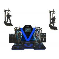 Buy cheap 9D Kat Walk VR Flight Simulator Arcade Virtual Reality Shooting Game Machine product