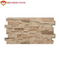 Buy cheap Culture Stone,Wall stone Cultural Slate China Dry Stack Faux Stone product
