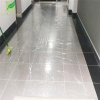 Buy cheap 50 Micro  Customized Color Ceramic Floor Tiles Protective Film from wholesalers
