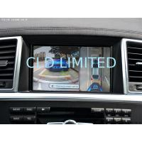 Buy cheap HD AVM monitor Car Rearview Camera System With four ways DVR function from wholesalers