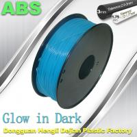 Buy cheap OEM Glow In The Dark 3d Printer Filament Consumables Material  1.75mm ABS Filament product