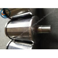 Buy cheap Water Filtration Equipment Water Filter Nozzle Single / Double Nozzle Structure from wholesalers