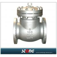Buy cheap Cast Steel Non-return Swing Check Valve product