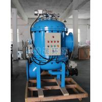 Buy cheap Automatic Backwash Strainer is widely used for water filtration system from wholesalers