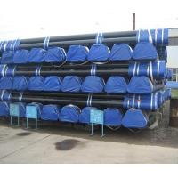 Buy cheap Api 5l Gr X52 Psl2 24 Inch Carbon Steel Pipe - China from wholesalers