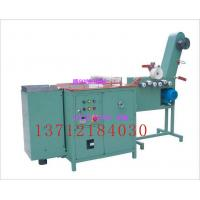 Buy cheap good quality horizontal elastic webbing packing machine China supplier for textile plant from wholesalers