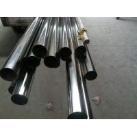 Buy cheap 304 SS Tube ASTM 554 304 Welded Stainless Steel Pipe With 600# Finished from wholesalers